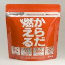 クエン酸.・ビタミン・コラーゲン・グルコサミン他からだ燃える 500g