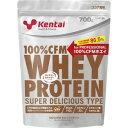 【10%OFF】健康体力研究所 KENTAI 100%CFMホエイプロテイン スーパーデリシャスタイプ ココア風味 700g