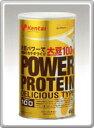 【10%OFF】健康体力研究所 KENTAI パワープロテイン デリシャスタイプ ココア風味 450g