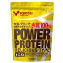 【10%OFF】健康体力研究所 KENTAI パワープロテイン デリシャスタイプ ココア風味 1kg