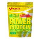 【10%OFF】ケンタイ健康体力研究所 KENTAI パワープロテイン デリシャスタイプ バナナ風味 1kg