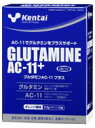 【10%OFF】ケンタイ健康体力研究所 KENTAI グルタミンAC-11プラス AC-11+ 66g