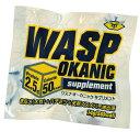 きなこ+ハチミツ+天然スズメバチ抽出液VESPA ベスパ ワスプ・オーカニック WASP OKANIC スポーツサプリメント 10袋