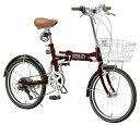 【送料無料】【59%OFF】ワイヤー錠・LEDライト・前かごアラン ARUN MSB-206AS ブラウン 20インチ折畳み自転車 6段変速