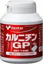 【10%OFF】ケンタイ健康体力研究所 KENTAI カルニチン GP K4408