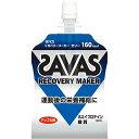 SAVAS ザバス リカバリーメーカーゼリー 180g ホエイプロテイン CZ0161 12個入り