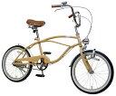 【在庫僅少】トップワン TOPONE 20インチ シティークルーザー自転車 CC20MO-87 モカ