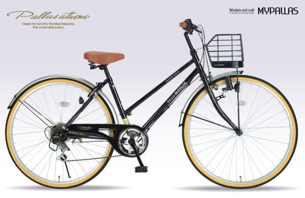 MYPALLAS マイパラス 26インチ自転車 M-501 シティサイクル26・6SP ブラック 【送料無料】沖縄・北海道・離島送料別途見積 カギ・前カゴ・ライト・6段ギア
