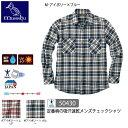 【在庫僅少】Musshu ムッシュ 定番柄の吸汗速乾メンズチェックシャツ長袖 50430 Mアイボリ