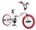 Raychell+ レイチェルプラス 20インチBMXバイク自転車 RX+01 ホワイト