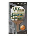 TSP ヤマト卓球ラケット ジャイアントラージ GIANT LARGE 350P 25430 ラージボール用ペンホルダー