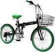 【在庫僅少】トップワン TOPONE 20インチ折畳み自転車 6段変速 TKS206-13-GR ブラック/グリーン