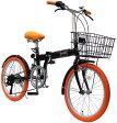 【在庫僅少】トップワン TOPONE 20インチ折畳み自転車 6段変速 TKS206-13-GR ブラック/オレンジ