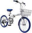 【在庫僅少】トップワン TOPONE 20インチ折畳み自転車 6段変速 TKS206-13-GR ホワイト/ブルー