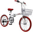 【在庫僅少】トップワン TOPONE 20インチ折畳み自転車 6段変速 TKS206-13-GR ホワイト/レッド