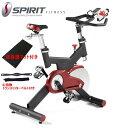 スピリット フィットネス スピニングバイク インドアサイクル SB702-3620 マット・心拍トランスミッター付[T]