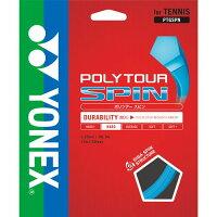YONEX ヨネックス 硬式テニスストリング ガット ポリツアースピン PTGSPN コバルトブルーの画像