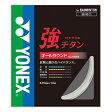 YONEX ヨネックス バドミントンストリング ガット 強チタン BG65TI 10m ホワイト