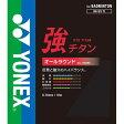 YONEX ヨネックス バドミントンストリング ガット 強チタン BG65TI 10m ペパーミント