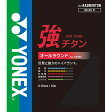 YONEX ヨネックス バドミントンストリング ガット 強チタン BG65TI 10m レモンイエロー