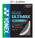 YONEX ヨネックス バドミントンストリング ガット BG66アルティマックス BG66UM-2 200mロール Mホワイト