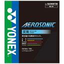 YONEX ヨネックス バドミントンストリング ガット エアロソニック AEROSONIC BGAS 10m ブライトピンク