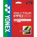 YONEX ヨネックス 硬式テニスストリング ガット ポリツアープロ125 PTGP125 グラファイト
