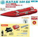 【送料無料】JOYCRAFT 特別セット ポンプ/腰掛板/ガソリン缶/オイル/オール