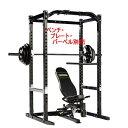 POWERTEC パワーテック パワーラック WB-PR15 筋トレ・ウエイトトレーニングマシン