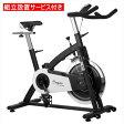 DAIKOU ダイコー DK-SP726 スピンバイク フィットネススピニングバイク 組立設置サービス付き<在庫僅少>