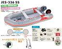 ジョイクラフト JES-336 5人乗りゴムボート トーハツ9.8馬力エンジン/架台/検付わくわくセレクション