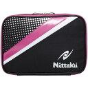 Nittaku ニッタク 卓球ラケットケース ポルカケース ラケット2本入用 NK7208 21 ピンク