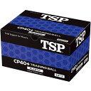 TSP ヤマト卓球 ボール CP40+ トレーニングボール 5 ダース入リ 010051
