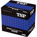 TSP ヤマト卓球 ボール CP40+ トレーニングボール 10 ダース入リ 010071