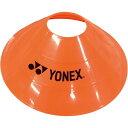 YONEX ヨネックス マーカーコーン 8枚入り 専用収納袋付き AC511 005 オレンジ