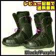 激安スノーボードブーツ EPIC ブーツ Black/Purple 2014モデル