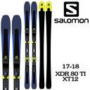 【スマホエントリーでP最大17倍】 2018 SALOMON サロモン スキー 板 ビンディング 金具 XDR 80 Ti + XT12 17-18