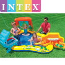 INTEX ダイナソープレイセンタープール ME-7056(57444NP) インテックス DINOSAUR PLAY CENTER POOL 249×191×109cm