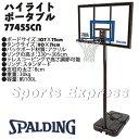 SPALDING ハイライトポータブル 77455CN スポルディング 屋外用バスケットゴール