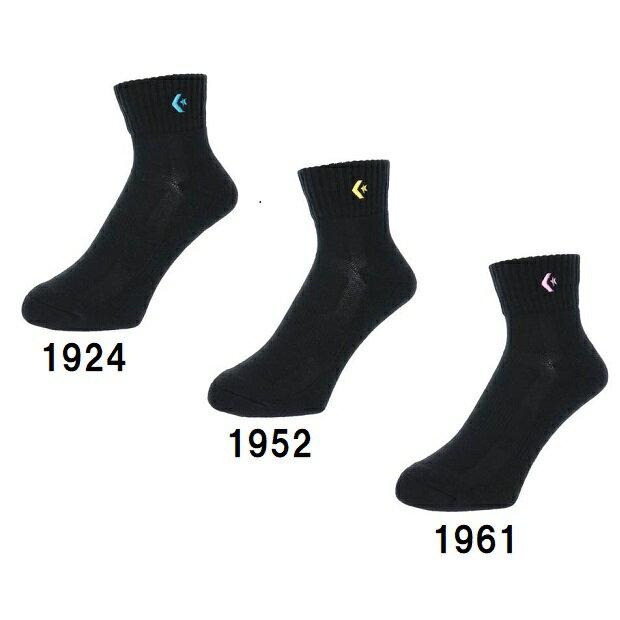 コンバース CONVERS ニューアンクルソックス CB160068F バスケット ジュニア ウイメンズ メンズ 靴下