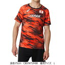 【ネコポス対応】アシックス メンズ 日本代表オーセンティックシャツ 2091A128-600 ドーハ世界陸上限定