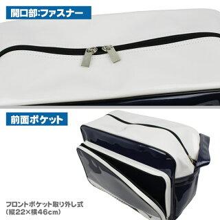 エナメルバッグで迷ったあなたにおススメ!ミズノ野球エナメルバックmizunoセカンドバッグ刺繍可能1fjd6026