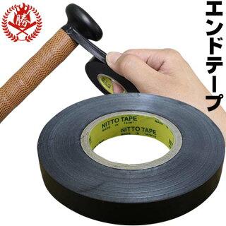 バットのグリップテープの最初と最後をに使うテープです!グリップテープ端止めテープ業務用バットm-0001