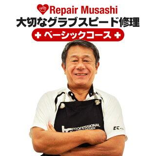 ����֥�ڥ��١����å�����������ֽ���?�֥��ƥʥ�x-repair-1