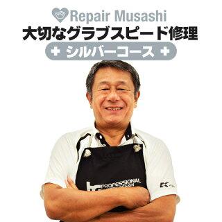 ����֥�ڥ�����С�����������ֽ���?�֥���֥���˥��ƥʥ�x-repair-2