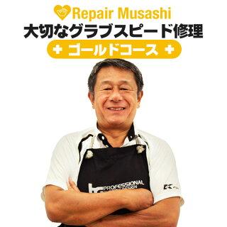 ����֥�ڥ�������ɥ���������ֽ���?�֥���֥���˥��ƥʥ�x-repair-3
