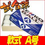 ����������ǺǤ�Ȥ��Ƥ����ܡ���Ǥ��� �ʥ������� ��� �ܡ��� A�� ���� ��������� 1������ ����� �ܡ��� kenko-a-new-d