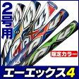 【限定色追加】新AX4は飛びが違います! ミズノ ソフトボールバット 2号 AX4 mizuno ミドルバランス ソフトボール バット 2号用 ソフトボール用バット 1cjfs601