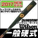 \予約受付中/高校生必見!あのヴードゥが高校野球用に登場! ディマリニ 硬式バット ヴードゥ トップバランス 2017 硬式 金属 バット 高校野球対応 硬式用バット ウィルソン wilson demarini wtdxjhqvo