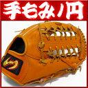 ジームス 硬式グローブ 外野用 三方親 右投げ 野球 グローブ 硬式 硬式グラブ 高校野球対応 sv-500g-orange【05P03Dec16】